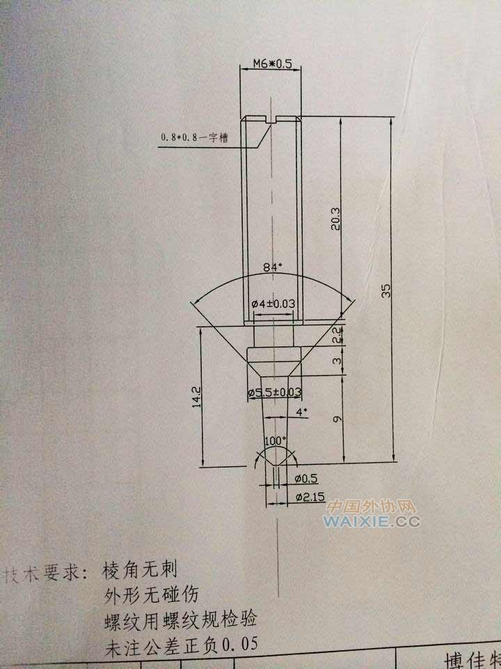 an6651调速电路图