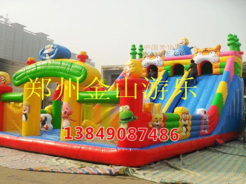 儿童充气泳池/游乐场充气城堡