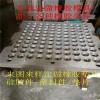 加工定制橡胶模具加工橡胶杂件硅橡胶件,橡胶非标异型件