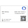 广州机械加工钣金制作