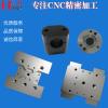 广东机加工提供CNC加工中心 数控车床加工 精密机床加工