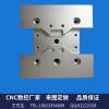 数控铝合金CNC加工不锈钢五金零件加工