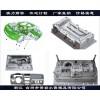 浙江塑胶注射模具厂家零部件模具供应商高品质模具
