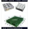 做塑料模具公司1214川字PP栈板模具供应商技术精湛老品牌