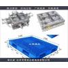 做塑胶模具公司1216川字塑料地板模具小霞模具值得信赖