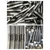 丝杆、蜗杆、托车千斤顶丝杆、螺母等机械配件