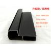 6063铝型材加工 寻找四川 重庆区域加工厂  长期采购