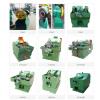 江阴市泰林机械制造有限公司